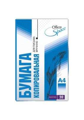 Бумага копировальная OfficeSpace синяя А4 50л 158736