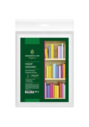 Набор обложек для учебников младших классов 5шт 265*450см 260521