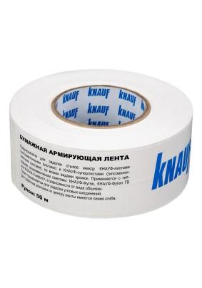 Лента армирующая бумажная 52 мм * 50 м Кнауф