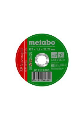 Круг отрезной 125х1,2х22,23мм METABO SP-Novorapid по нерж.