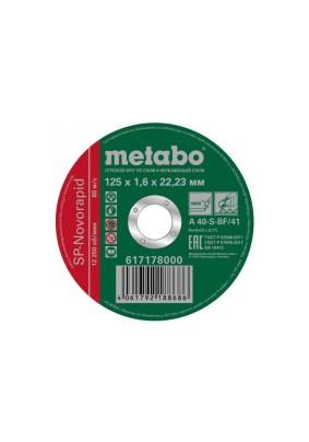 Круг отрезной 125х1,6х22,23мм METABO SP-Novorapid по нерж.