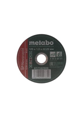 Круг отрезной 125х1,0х22,23мм METABO SP-Novorapid по нерж.