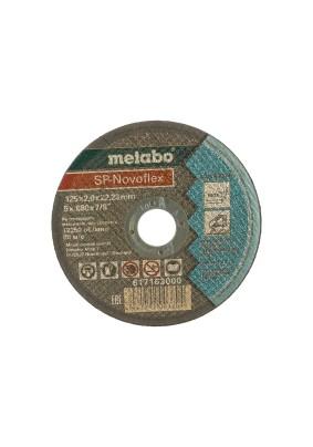 Круг отрезной 125х2,0х22,23мм METABO SP-Novorapid по нерж.