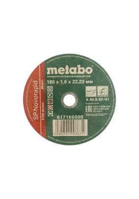 Круг отрезной 180х1,6х22,2мм METABO SP-Novorapid по нерж. /617166000/