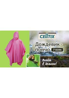 Дождевик-пончо р. 100х125см ЭВА CELLTIX/716046