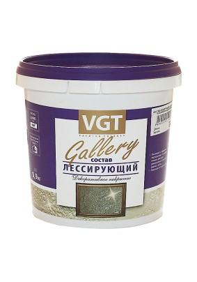 Состав лессирующий VGT Gallery/полупрозрачный ЖЕМЧУГ/0,9кг