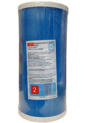 """Картридж для механической очистки воды F30603 10"""" BB, гранулированный уголь"""