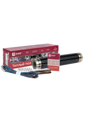 Пленка инфракрасная нагревательная Proxima EKF 220-220/0.5-1/ 1 кв.м/ комплект/
