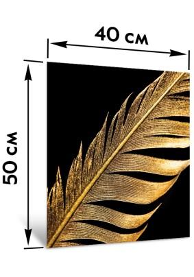 Картина на стекле Золотое перо 40х50  AG 40-104/ПостерМаркет