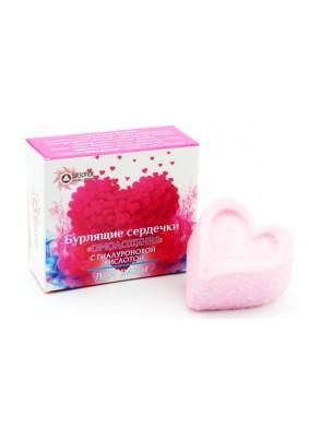 Бурлящие сердечки для ванн  с гиалуроновой кислотой 20г