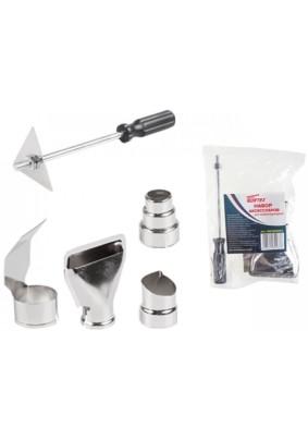 Набор аксессуаров для фена строительного WORTEX (5 предметов/4 сопла + скребок)