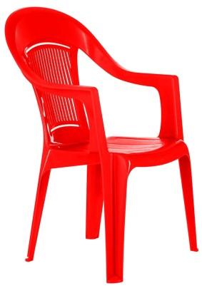 Кресло пластиковое Фламинго цвет: красный/560х580х900