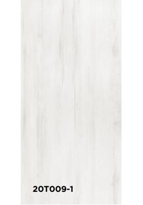 Панель ПВХ /2700х250/ Безмятежность фон/20Т009-1/
