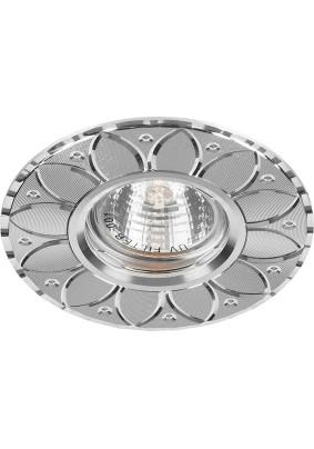 Светильник  точечный  MR16 G5.3 серебро, GS-M389 Feron