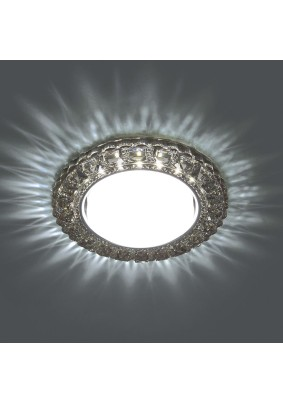Светильник точечный CD4045 41411 20LED*2835 SMD 6400K, 15W GX53, серый, хром Feron