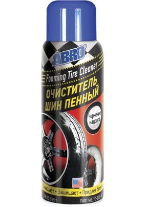 Очиститель шин пенный Abro Masters 400мл